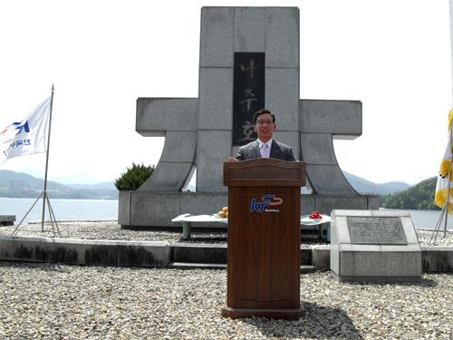 247fe8473a 한국농어촌공사 나주지사 나주호 통수식 - 전남타임스